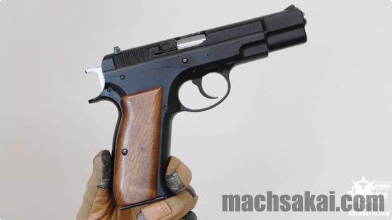 mach_marushin-cz75-dualmaxi-ver2-review_03