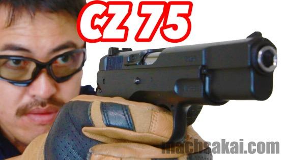 machcz75