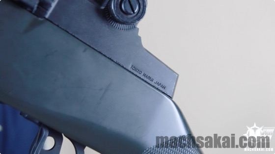 machmarui-m14-od-stock-review_11