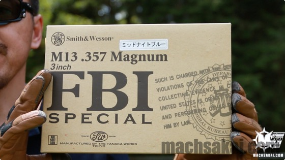 machtanaka-sw-m13-fbi-review_01