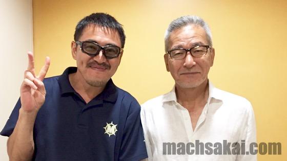 ootake-machsakai_machsakai