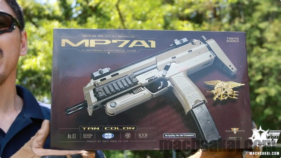 th_marui-mp7a1-tan-review_00
