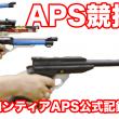 APSkousikifrontier621
