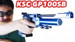 kscgp100sb