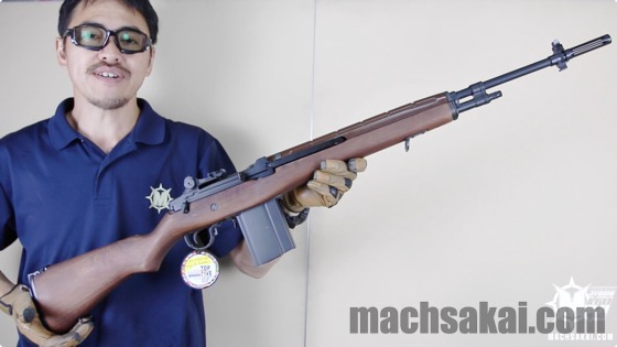 mach_gandg-gr14-aeg-review_02