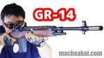 mach_gr14