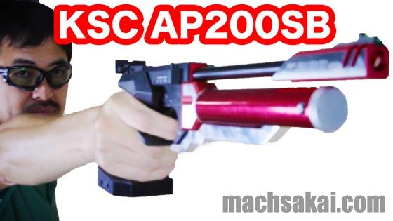 mach_kscap200sb