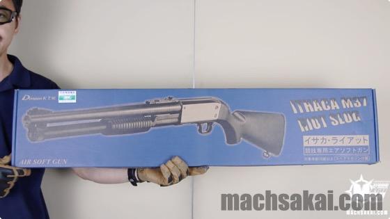 mach_ktw-ithaca-riot-m37-riot-review_01