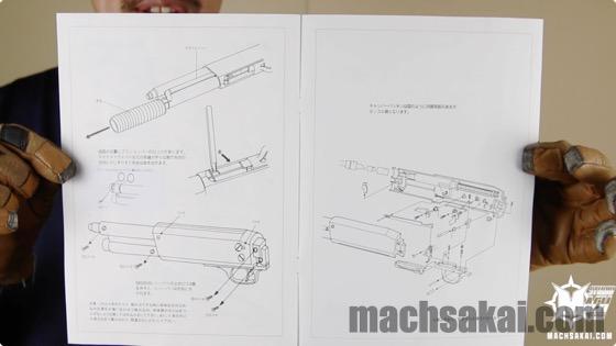 mach_ktw-ithaca-riot-m37-riot-review_03