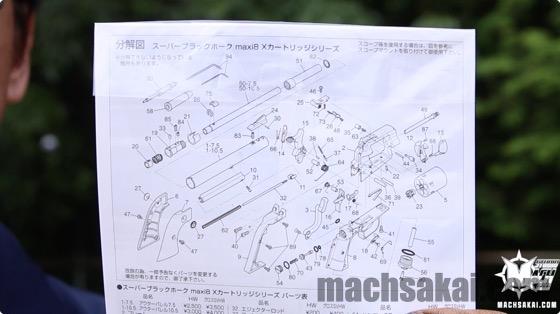 mach_marushin-superblackhawk-105-silver-review_01