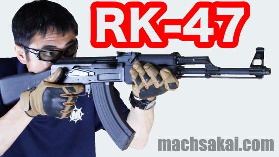 mach_rk47