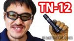 mach_tn12
