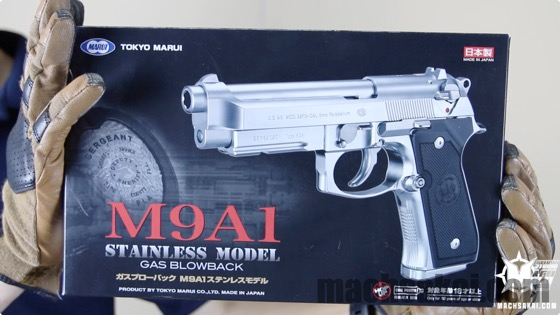 marui-m9a1-silver-gbb-review_01_machsakai