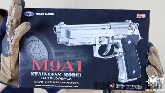 marui-m9a1-silver-gbb-review_01_machsakai