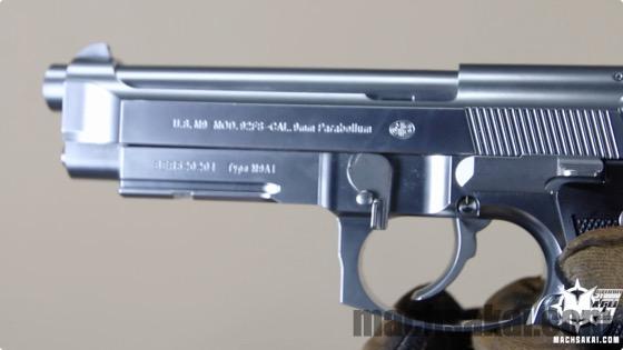 marui-m9a1-silver-gbb-review_07_machsakai