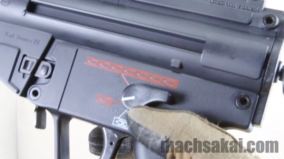 mp5a4-gbb-review_09_machsakai
