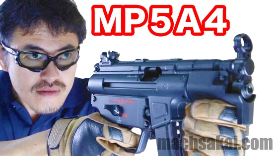 mp5a4maruzen_machsakai