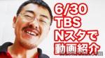 nsta_machsakai