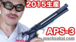 2015aps3_machsakai