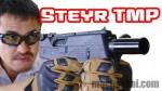 Steyr-TMP_machsakai
