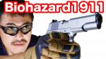biohazard1911wa