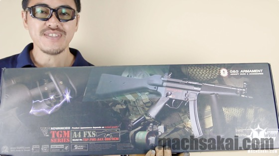 gg-tgm-a4-mp5-review_00_machsakai