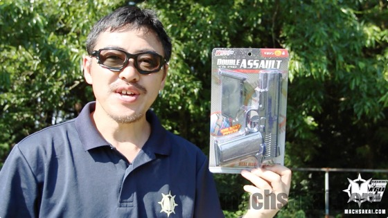 ikeda-double-assault-water-gun-review_00_machsakai