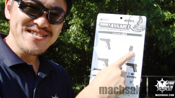 ikeda-double-assault-water-gun-review_01_machsakai