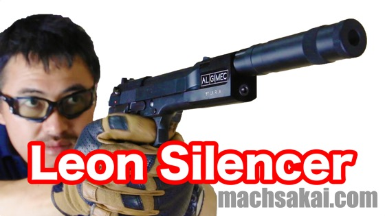 leonsilencer_machsakai