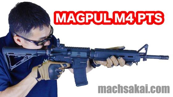 magpulm4pts_machsakai