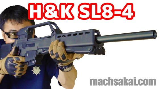 sl84_machsakai