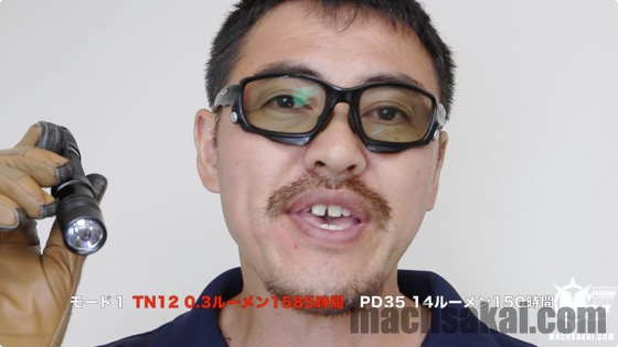 thrunite-tn12-fenix-pd35-review_4_machsakai