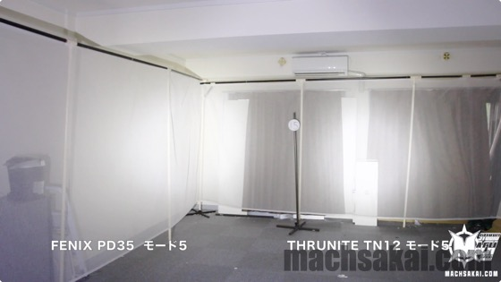 thrunite-tn12-fenix-pd35-review_5_machsakai