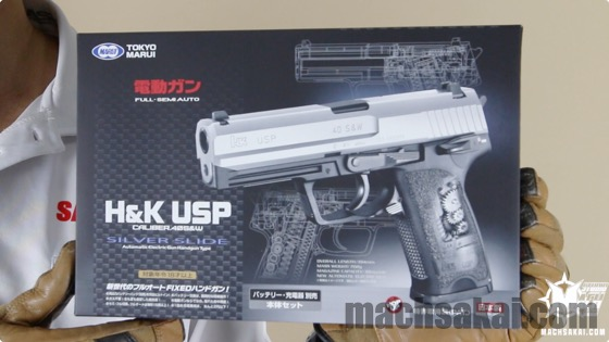 tokyomarui-usp-slidesilver-review_01_machsakai