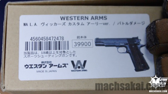 wa-la-vivkers-1911-gbb-review_00_machsakai