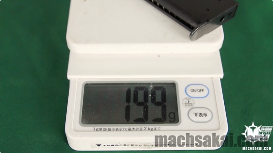 wa1911biohazard-review_15_machsakai