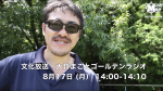 スクリーンショット 2015-08-09 15.53.36