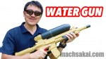 WATERGUN_machsakai