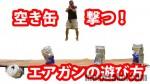 akikan2_machsakai
