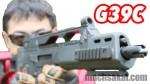 g39c_machsakai