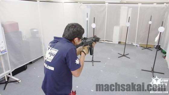 hyper-douraku-evo3_11_machsakai