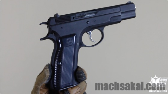 ksc-cz75-2nd-h2-review_0_machsakai