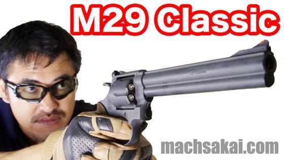 m29classic_machsakai