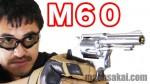 m60_machsakai