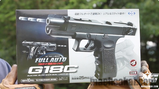 marui-g18c-review_00_machsakai