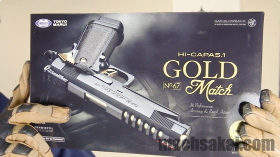 marui-hicapa-goldmatch-gbb-review_00_machsakai