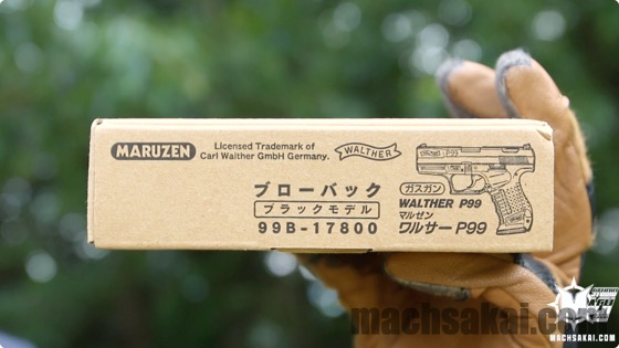 maruzen-walther-p99-gbb-review_01_machsakai