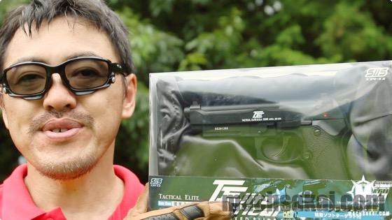 siis-tacticalelite-review_0_machsakai