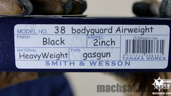 tanaka-sw-m38-bodyguard-hw-review_0_machsakai