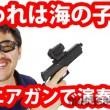 warehauminoko_machsakai